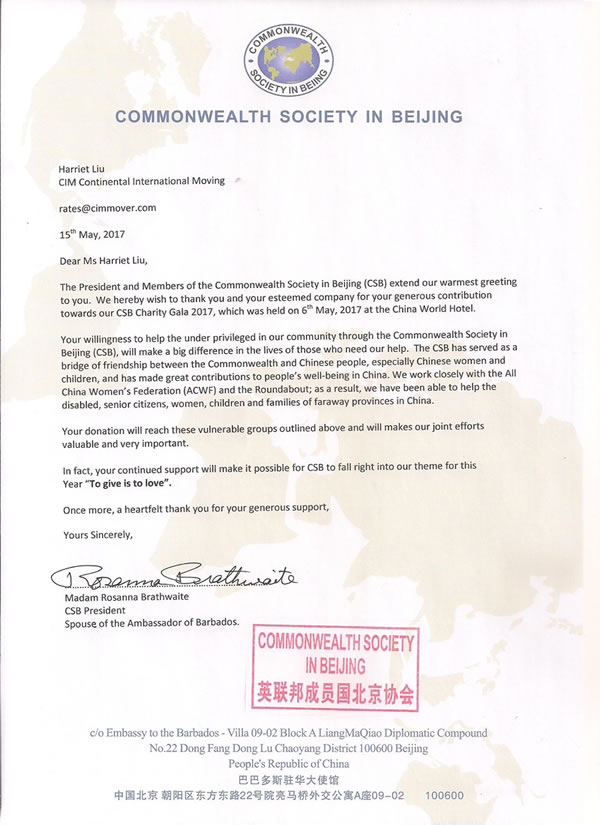 Letter to CIM from commonwealth society in beijing